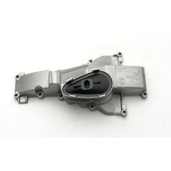 Cover , Oil strainer , O-ring , Cover 11148533587 , 11417690445 , 11417690447 , 11417708132 BMW F 800 GS